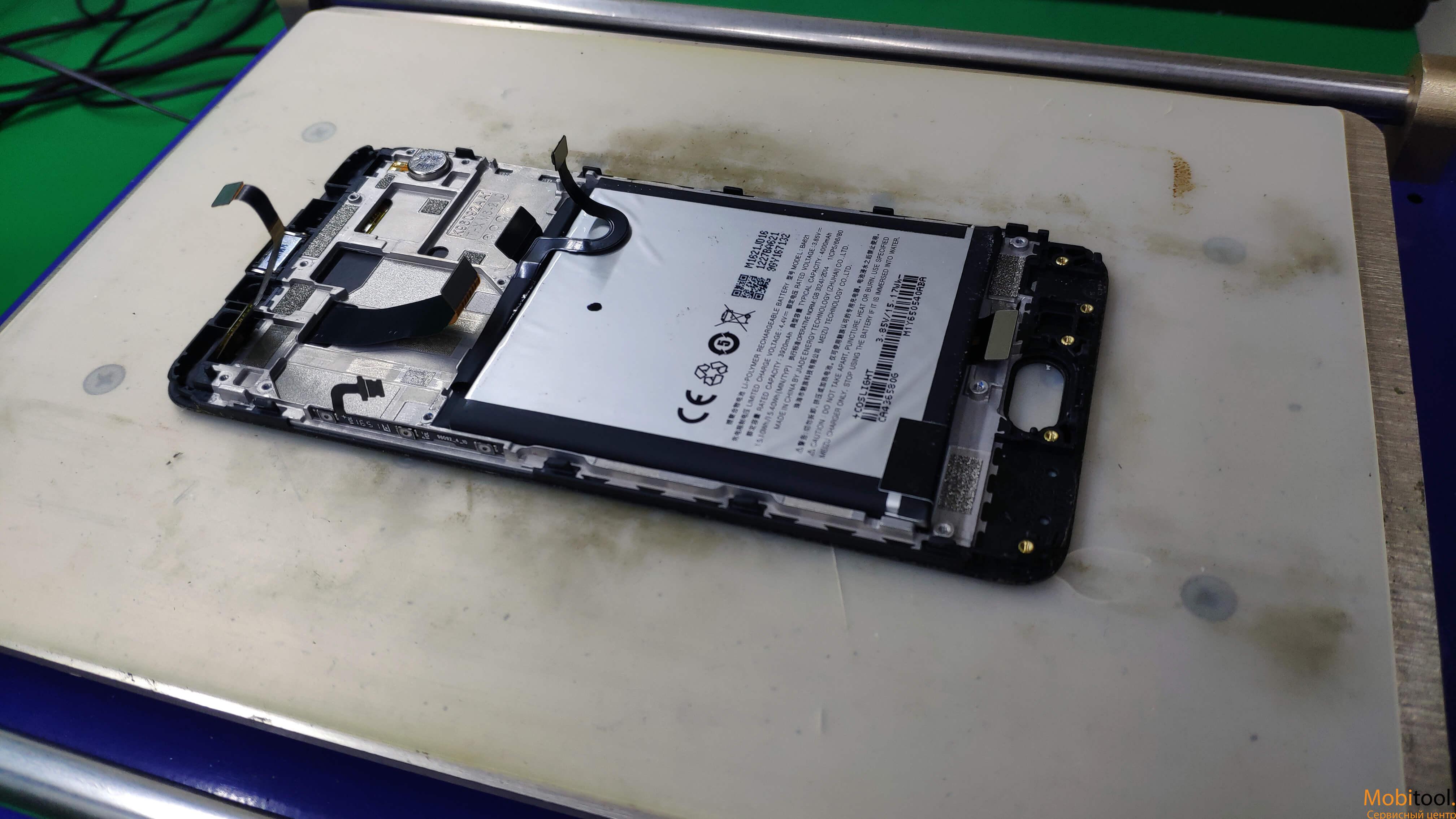Замена стекла Meizu M5 Note на Оболони